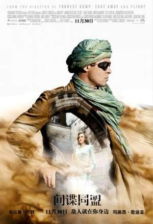 资讯生活皮特新片上映在即发新海报 穿老旧军装戴头巾出镜