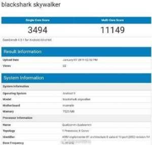 小米高层表示:黑鲨游戏手机2更专业